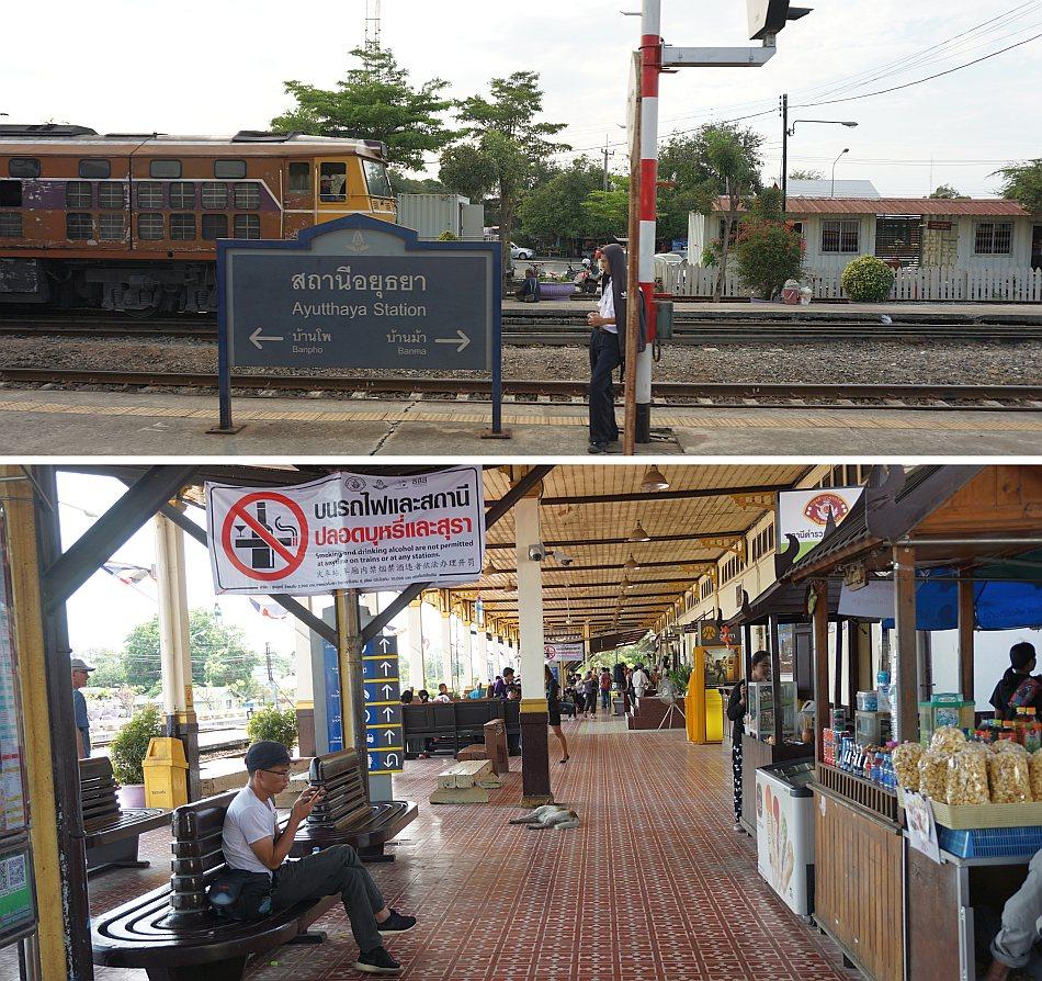 ayutthaya stacja kolejowa, tajlandia, bangkok, podróż pociągiem, poczekalnia, relacja - haart.pl blog diy zrób to sam