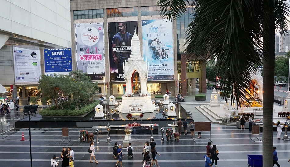 Bangkok atrakcje Siam Center, Central World HAART.pl blog diy