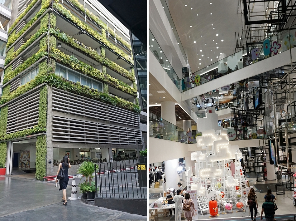 Bangkok atrakcje Siam Center, Central World centrum handlowe HAART.pl blog diy