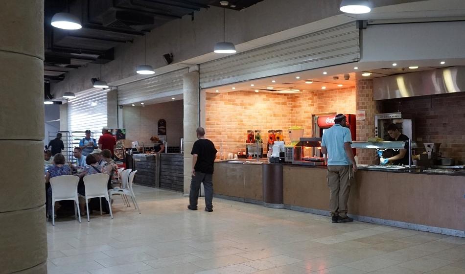 Masada restauracja