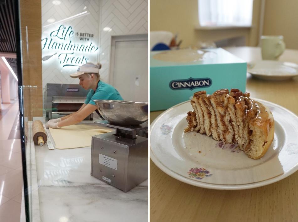 Kijów ciastka z Cinnabon