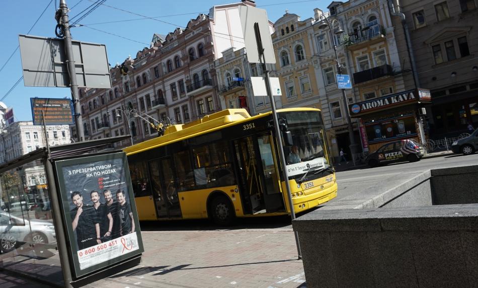 Kijów autobusy, trolejbusy