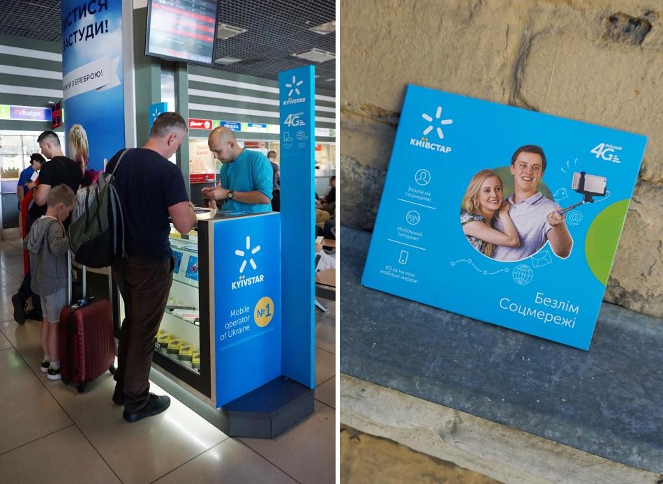 Kijów karta prepaid Kievstar