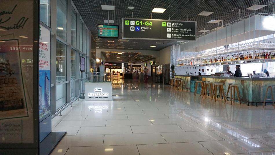 kijów lotnisko Żuliany