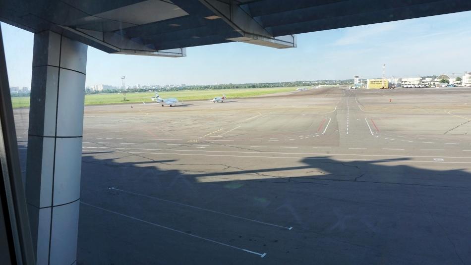 Kijów ukraińskie lotnisko