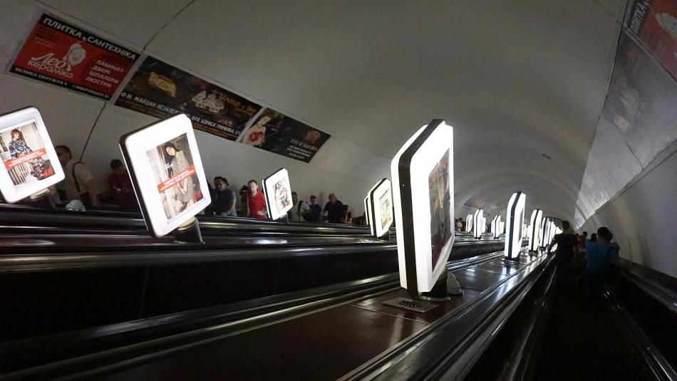 Kijów schody w metrze