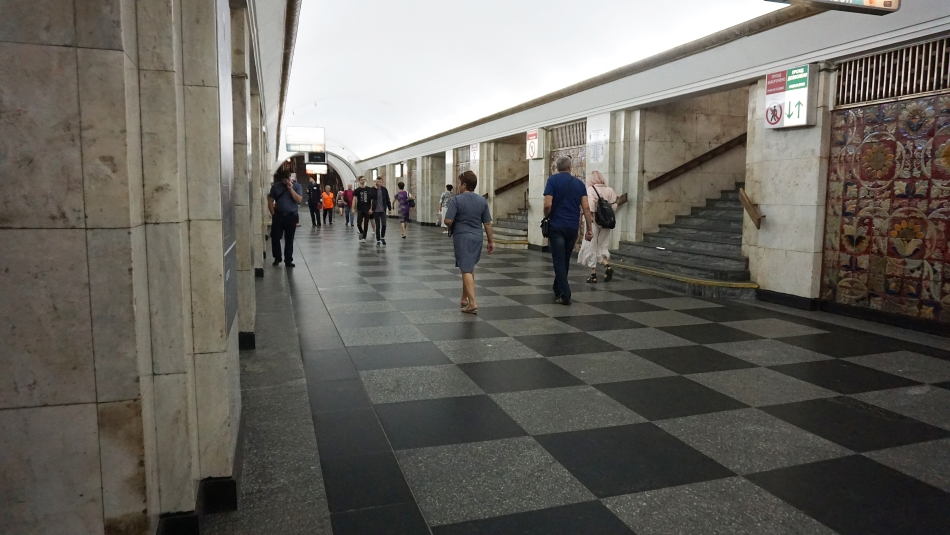 Kijów stacja metra