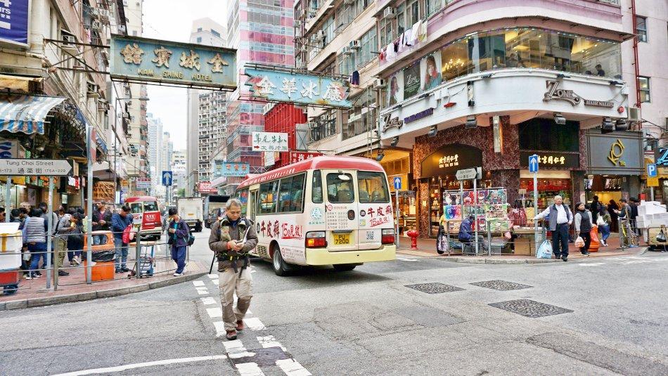 warszawa hong kong autobusy minibus podmiejski