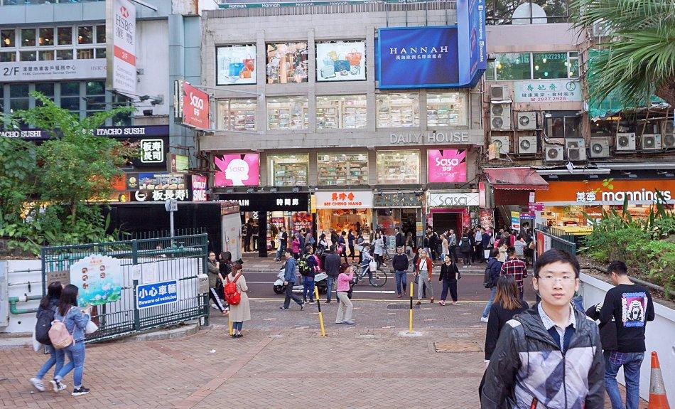 zwiedzanie hong kongu wejście do kowloon park od południa