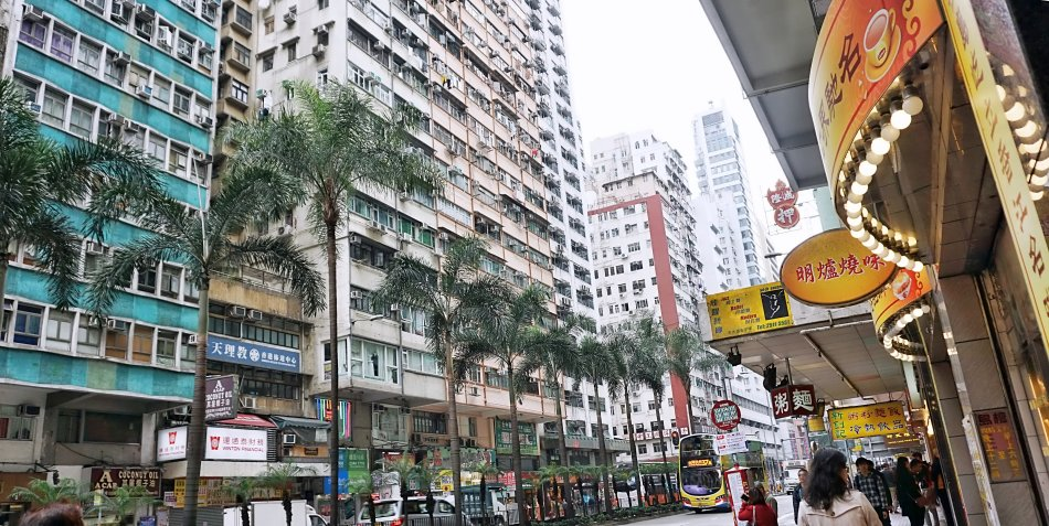 ngong ping hong kong ulica