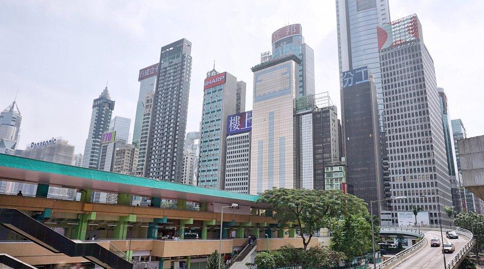 zwiedzanie hong kongu wieżowce business city