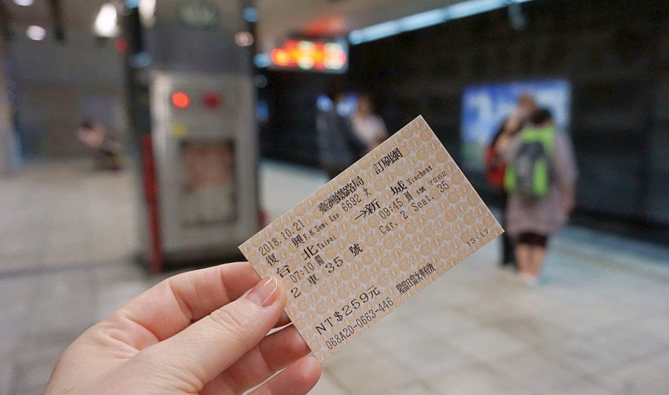 taipei main station train dworzec kolejowy ticket bilet