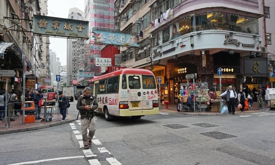 Shanghai Street w Hong Kongu
