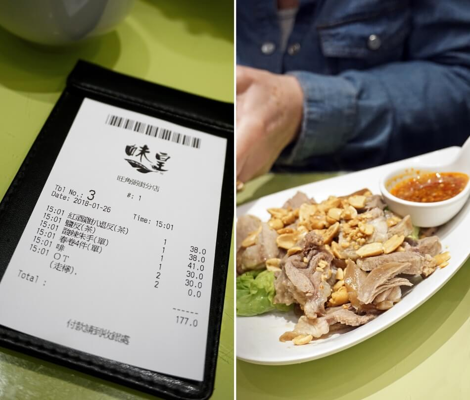 Restauracja w Hong Kongu