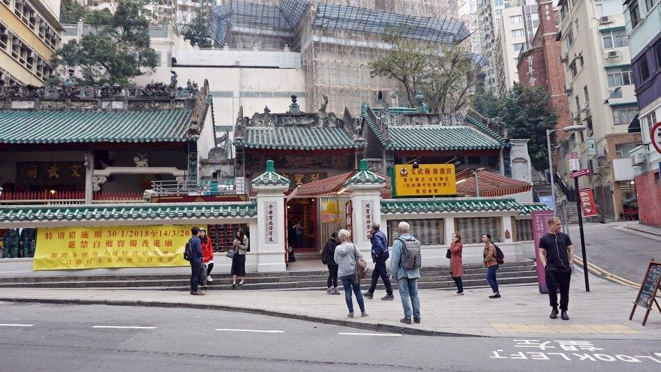Świątynia Man Mo w Hong Kongu